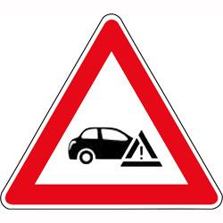 Розыск водителя и очевидцев ДТП, которое произошло 28.12.2017 г. на 71 км а/д М-9 «Балтия».