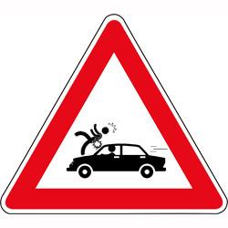 Розыск очевидцев ДТП, которое произошло 8.05.2017 г. на 58 км автомобильной дороги «Волоколамское шоссе».