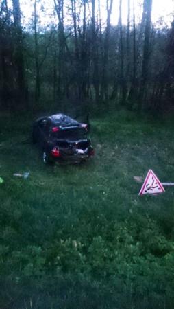 Разыскиваются очевидцы ДТП, которое произошло 17 августа 2018 года на 95 км автодороги М9 «Балтия», в котором погиб пешеход!