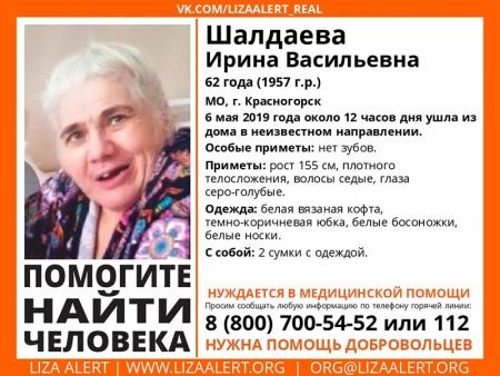 Разыскивается женщина Шалдаева Ирина Васильевна (62 года), о которой с 6 мая 2019 года информации нет.