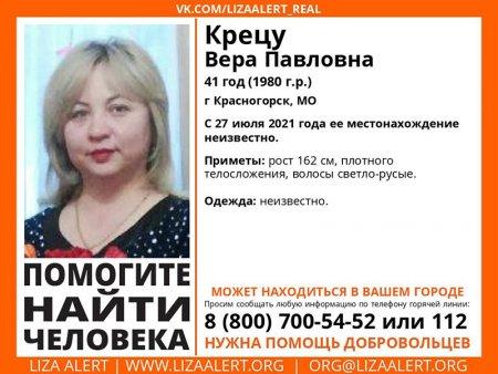 Разыскивается женщина Крецу Вера Павловна (41 год), о которой с 27 июля 2021 года информации нет.